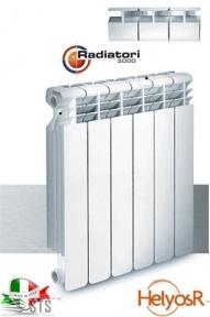Радиатор алюминиевый RADIATORI 2000 Helyos 350 мм