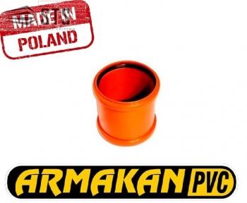 Муфта канализационная наружная ARMAKAN