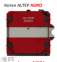 Котел на твердом топливе ALTEP AGRO 15 кВт